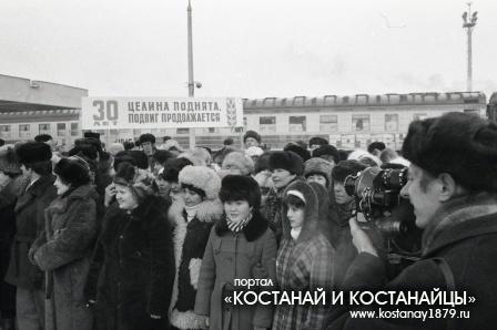 Комсомольцы. 1984 год