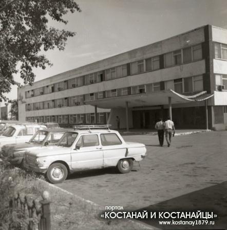 Кустанай. РМЗ. 1991 год