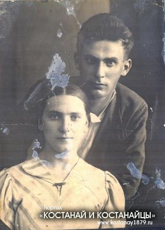 Мой отец в 1939 году