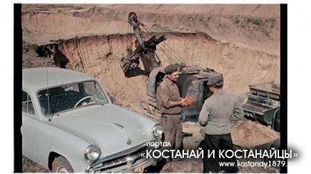 Соколовско-Сарбайский карьер