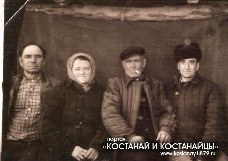 Мартынов Иван Иванович,Зоя Самойловна неивестный мужчина и Николай Проскура. Степановка