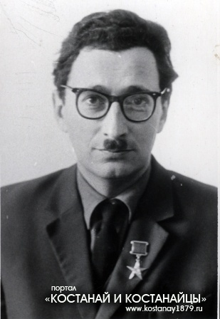 Брунштейн Борис Ильич директор Комсомольской птицефабрики. 1967 год