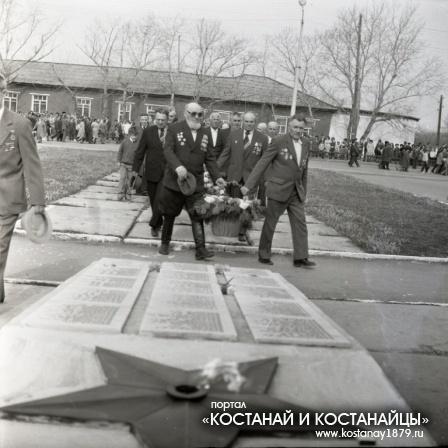 9 Мая. Боровское