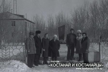Совхоз имени Козлова. 1979 год