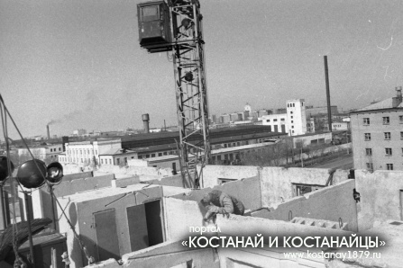 Строители. 1982 год