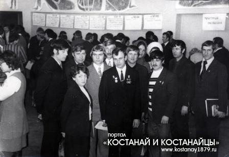 ХХVIII Кустанайская районная комсомольская конференция