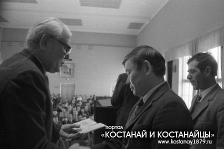 Выпускники сельскохозяйственного института. 1983 год