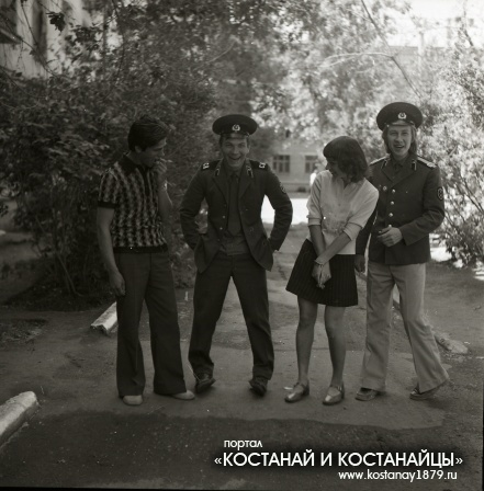 Рудный. 1977 год