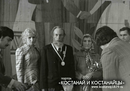 Золотая свадьба. Апрель 1979 года