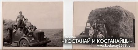 Совхоз Лесной. 1957 год