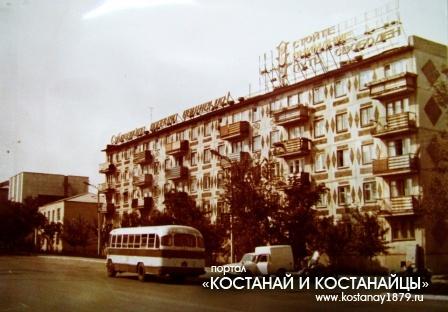 Дом на углу улиц Тарана и Калинина