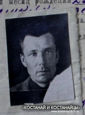 Андрусенко Михаил Васильевич