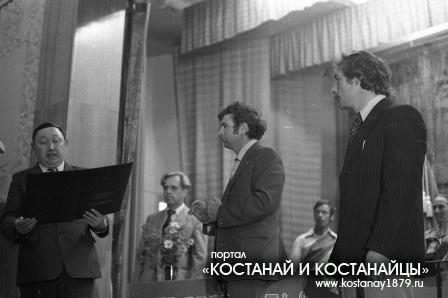 Орден Красного Знамени для совхоза имени 50-летия СССР