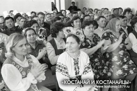 Совхоз имени Темирязева