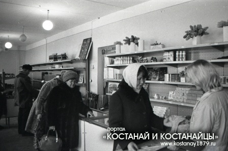 Совхоз имени Вачасова