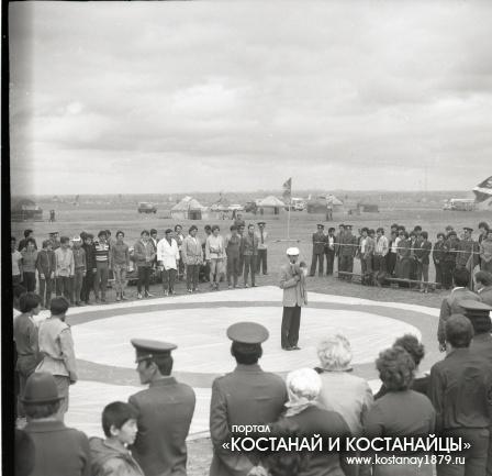 Спартакиада по казахским национальным видам спорта
