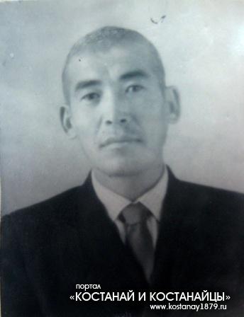 Салмагамбетов Нуркан