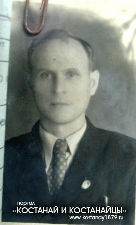 Лепехин Алексей Савельевич