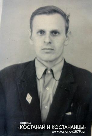 Бочаров Николай Аристархович