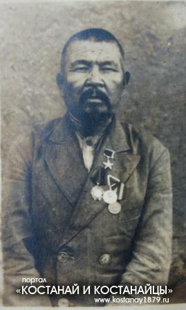 Шаяндин Бисапак