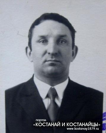 Шарин Александр Иванович