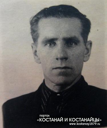 Чернов Александр Кузьмич