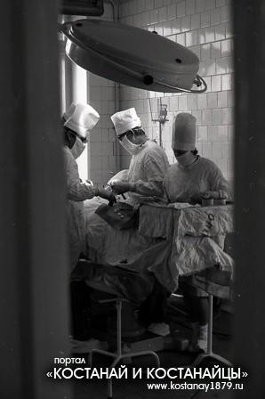 Городская больница. 1984 год