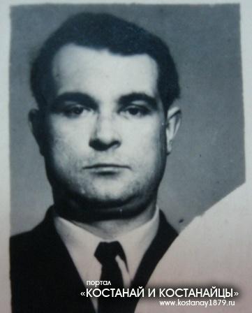 Юдин Владимир Степанович