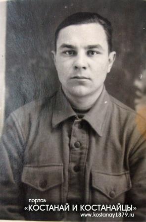 Цыганов Алексей Семенович