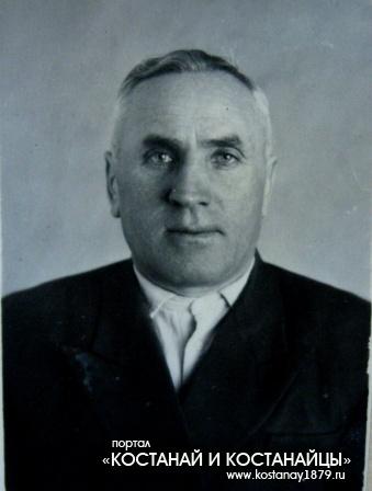 Калмыков Василий Иванович