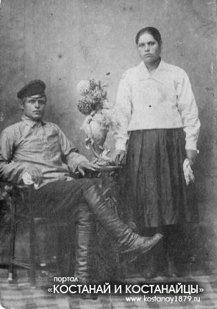 Кустанай.1930 год. Сагло Иван Трофимович и Сагло София Штефановна