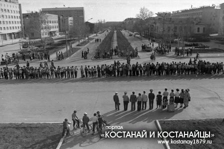 Перед стартом эстафеты 1980 года