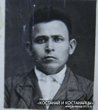 Бисенбаев Курмангалей