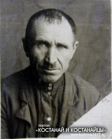 Шинкаренко Иван Демьянович