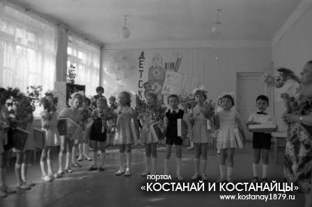 Спасибо за наше счастливое детство