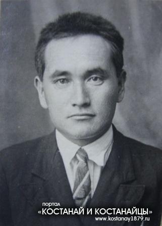 Бекбауов Иманбакий