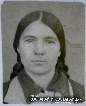 Мурзабаева Катима