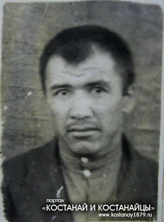 Едрисов Кенбеил