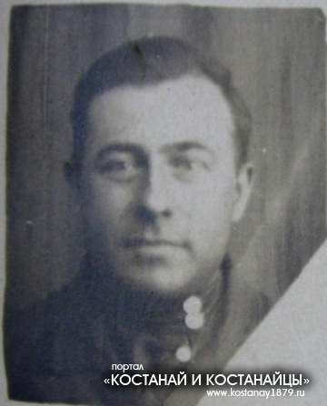 Ефимов Филипп Тимофеевич