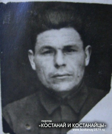 Еготин Прокофий Иванович
