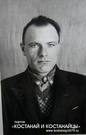 Захаров Алексей Маркелович