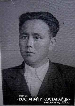 Кульниязов Сагин Сабирович