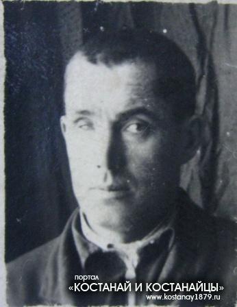 Липеев Андрей Трофимович