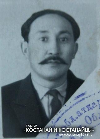 Кузембаев Урюк Капанович