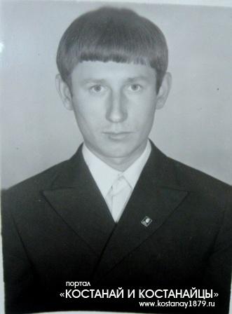 Лелис Валерий Зенович