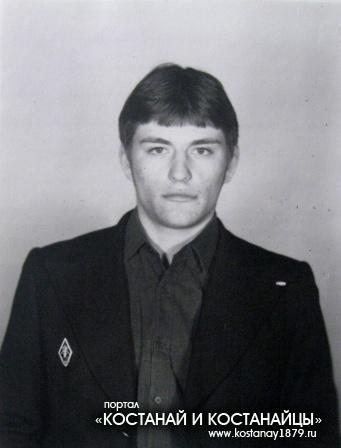 Маврин Аркадий Юрьевич