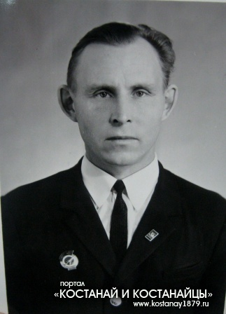 Старожуков Владимир Федорович