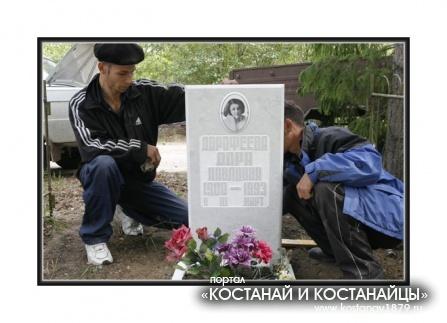 Новый памятник на могиле Д.Дорофеевой