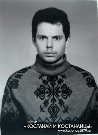 Юлин Александр Борисович