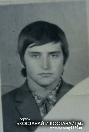 Вагнер Александр Иванович